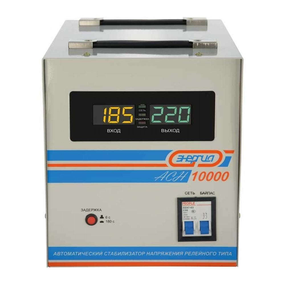 Стабилизатор напряжения Энергия АСН-10000