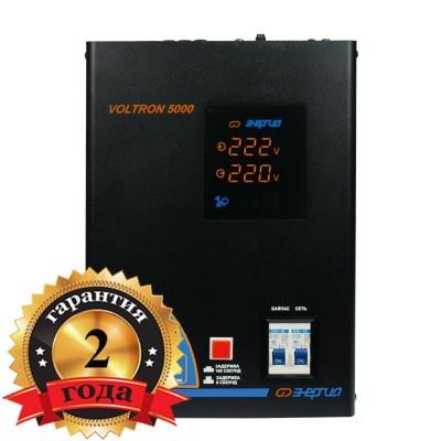 Стабилизатор напряжения Энергия Voltron РСН-5000