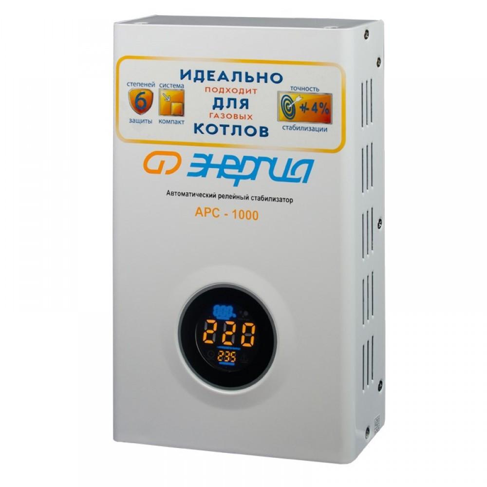 Стабилизатор напряжения для отопительных систем Энергия АРС-500