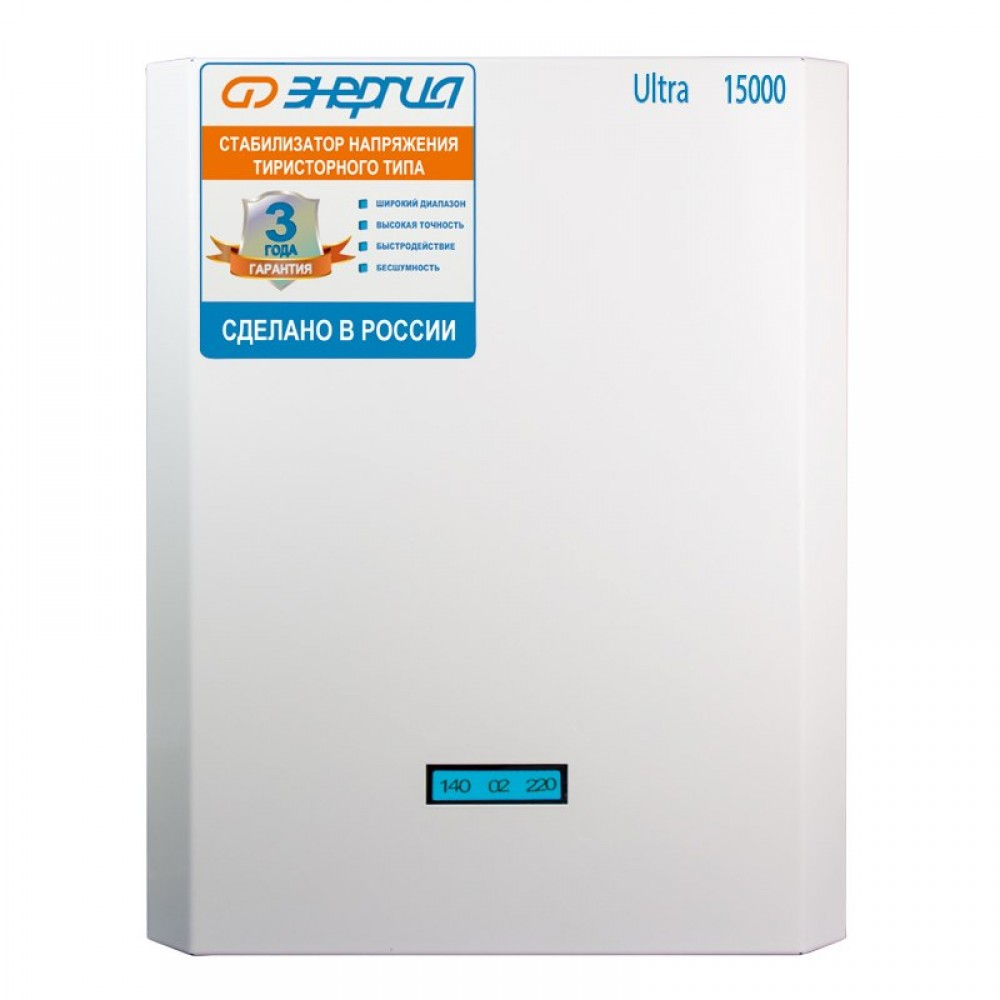 Стабилизатор напряжения Энергия Ultra 15000 (HV)