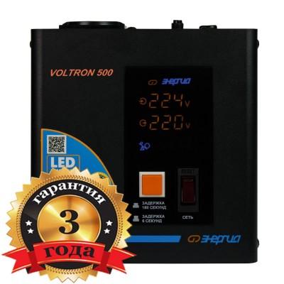 Стабилизатор напряжения для отопительных систем Энергия Voltron РСН-500